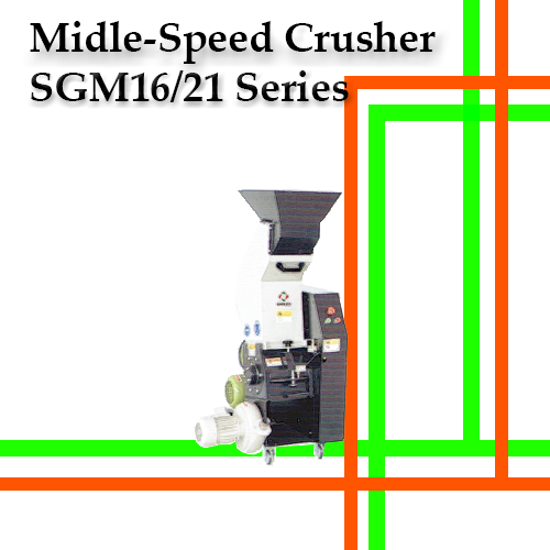 Middle-speed crusher SGM16/21 Series